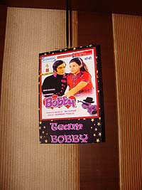 Retro Birthday theme Bobby movie poster